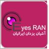 آشیان یزدان ایرانیان
