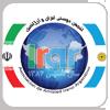 انجمن دوستی ایران و آرژانتین