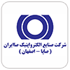شرکت تجهیزات الکترو اپتیک صا ایران