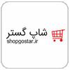 فروشگاه اینترنتی شاپ گستر