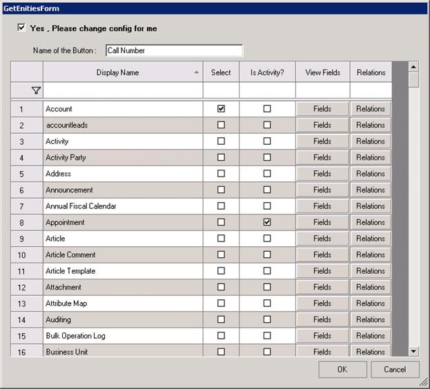 تنظیمات موجودیت های و فیلد های OU برای نمایش در Smart Call Client