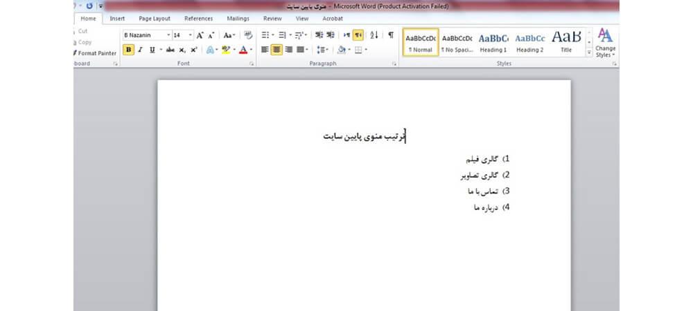 منوی فوتر وب سایت
