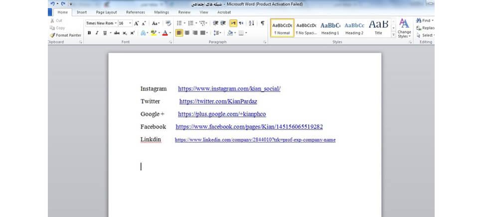 شبکه های اجتماعی وب سایت