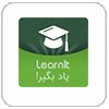 نرم افزار آموزشی یادبگیر
