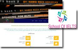 سایت مدرسه آیلتس - کیان پرداز هوشمند