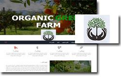 مزرعه سبز پویان سلامتی - کیان پرداز هوشمند