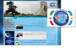 طرح جدید سایت انجمن دوستی ایران و آرژانتین - کیان پرداز هوشمند