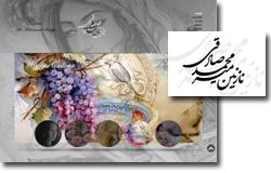 سایت شخصی نازنین میر محمد صادقی - کیان پرداز هوشمند