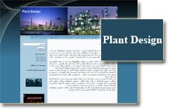 شرکت Plant Design - کیان پرداز هوشمند