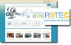 شرکت فن آوران بهینه سازی قابلیت اطمینان - روتک