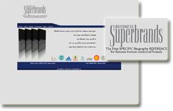 شرکت سوپربرند - کیان پرداز هوشمند