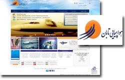 طرح جدید هواپیمایی تابان - کیان پرداز هوشمند
