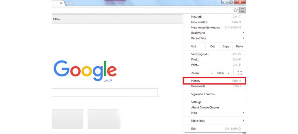 history در مرورگر گوگل کروم