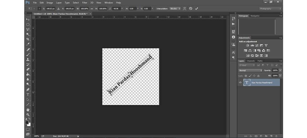 جابجایی متن watermark در فوتوشاپ