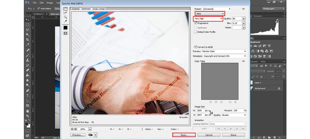 ذخیره تصویر jpg در فوتوشاپ