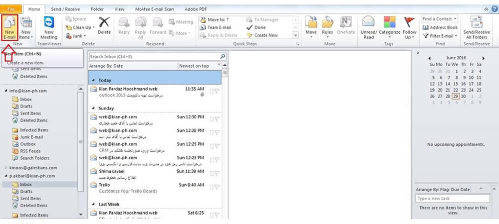ایجاد ایمیل جدید در outlook