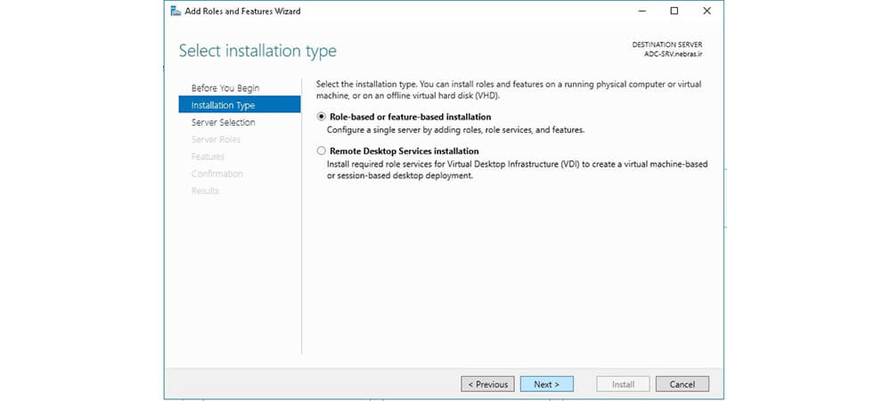 انتخاب Installation type فکس سرور