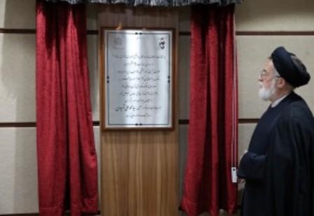 سامانه جامع الکترونیکی سازمان اموال و املاک کوثر رونمایی شد