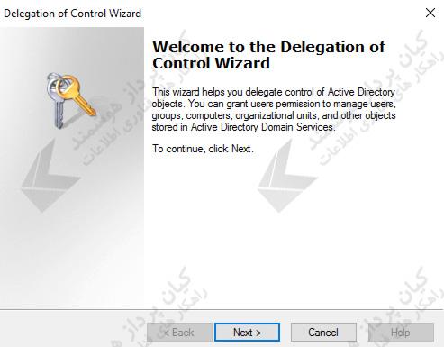 حداقل سطح دسترسی مورد نیاز کاربر جهت نصب مایکروسافت داینامیک سی آر ام