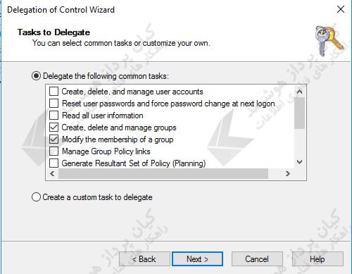 حداقل سطح دسترسی مورد نیاز کاربر جهت نصب Microsoft Dynamics