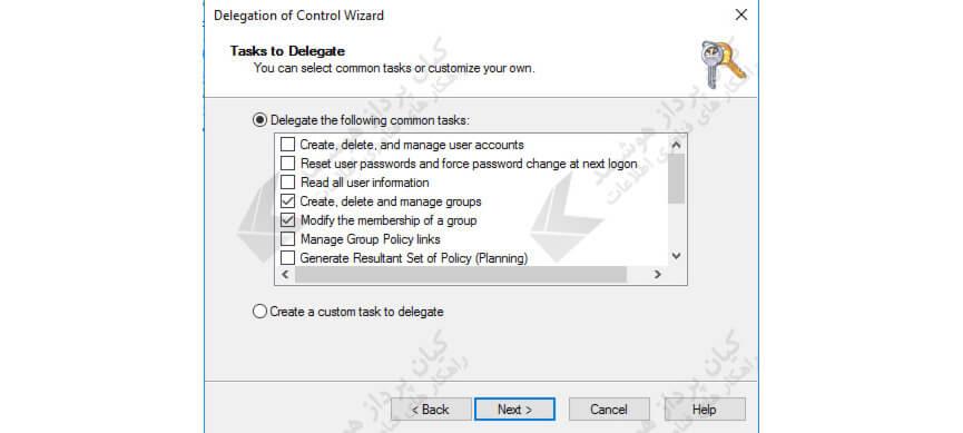 انتخاب دسترسی جهت نصب MSCRM